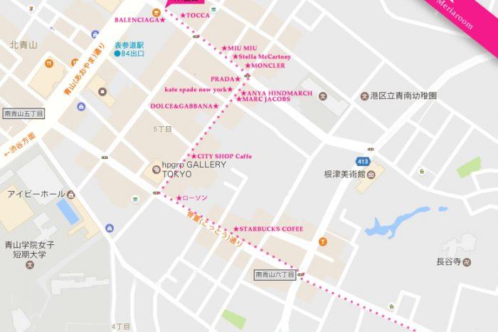 スクールまでのルート案内①表参道駅A4出口~ブランドショップ巡り編
