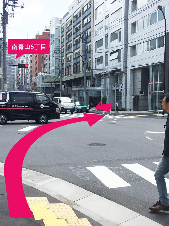 表参道地図 南青山6丁目交差点